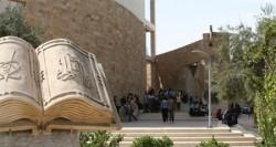 """انسحاب وسائل اعلام من مؤتمر إعلان نتائج انتخابات اتحاد """"اليرموك"""""""