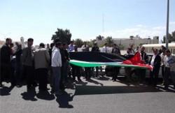 معلمو العقبة يعتصمون احتجاجا على ظروف عملهم