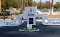 (12) جامعة أردنية بين أفضل مائة على مستوى نظيراتها العربية