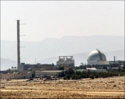 """نائب إسرائيلي: خطر """"ديمونا"""" على المنطقة أكبر بكثير من أي مكان في العالم"""