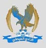الفيصلي يعرض 100 ألف لضم المحارمة ولاعبون يطالبون برواتبهم