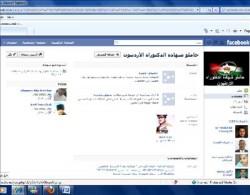 حملة شهادة الدكتوارة يهددون بحرق شهاداتهم في تجمع حاشد