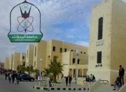 رئاسة اليرموك تستهجن طريقة تناول الاعلام لاعتصام الاربعاء