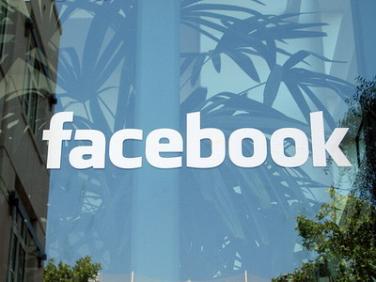 صفحات 'فيسبوك' تونسية تهاجم الرسول عليه الصلاة والسلام