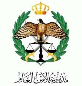 الأمن العام: ضبط متورطين في عملية احتيال بنصف مليون دينار... وإلقاء القبض على قاتل صديقه