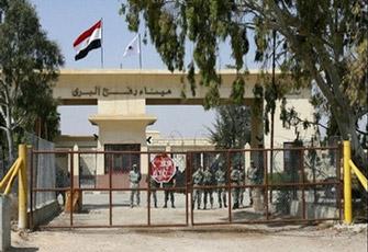 الافراج عن طالبين أردنيين بعد توقيفهما قرب رفح