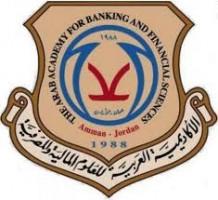 ما هي العلاقة التي تربط البخيت مع الاكاديمية العربية للعلوم المالية والمصرفية؟؟