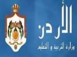 الأردن والامارات يوقعان الاتفاقية التنفيذية في التربية والتعليم للأعوام الثلاث القادمة