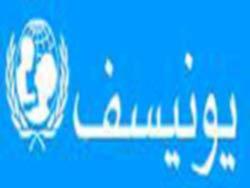 50 من علماء الشريعة يطالبون الحكومة برفض رفع التحفظات عن «سيداو»