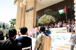 """""""الأردنية"""" تنتصر للأقصى في وجه التهديدات الإسرائيلية"""