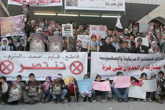 اعتصام في النقابات يحرق البضائع الاسرائيلية والامريكية ويطالب بتشديد المقاطعة الاقتصادية