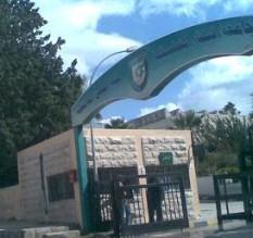 إعتصام لفصل كلية الحصن عن جامعة البلقاء صباح الأحد