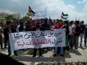 الطلبة الدارسون في اليمن يعودون إلى اعتصامهم المفتوح غدا