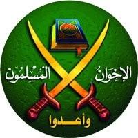 الاسلاميون وحركات التغيير العربية