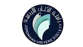 بوادر انقسام في الهيئة الإدارية لرابطة الكتاب على خلفية ما يجري في سورية
