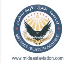 أكاديمية الشرق الاوسط متعثرة ماليا وتبحث عن شركاء استراتيجيين