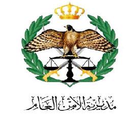 القبض على مرتكب حادث دهس الطفل نعيم في منطقة القويسمة