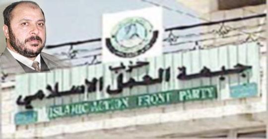 الإسلاميون يطالبون الأمة ورجال العشائر الوقوف ضد سيداو
