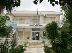 رابطة الكتاب الأردنيين تدين نظام الاسد