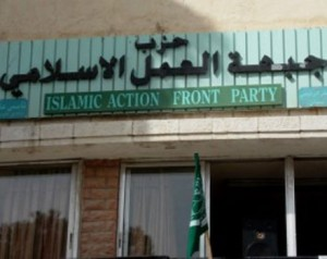 الإسلاميون:التعديلات الدستورية لا تعبر عن مطالب الشعب