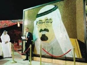 لوحة للملك عبدالله بالكريستال تنضم لـ
