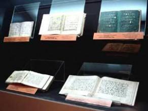 الإسكندرية تتيح آلاف المخطوطات النادرة