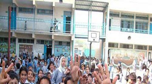 سقوط طالبة من الطابق الاول في مدرسة عائشة القرطبية بالزرقاء