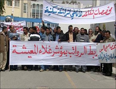 آلاف المعلمين في مدارس تابعة للاونروا في الأردن يضربون لتحسين رواتبهم