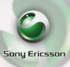 إريكسون توقع مذكرة تفاهم لتطوير تكنولوجيا المعلومات