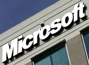 توقعات: مايكروسوفت قامت بتسريب نسخة