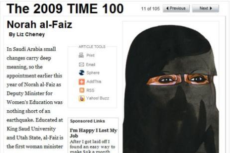 نورة الفايز..إمرأة سعودية تخطت في تأثيرها أوباما وزوجته ميشيل