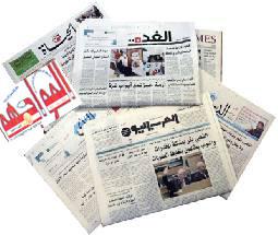 """إعلاميو القطاع الخاص: حالة الحريات الإعلامية في الأردن """"متدنية"""""""
