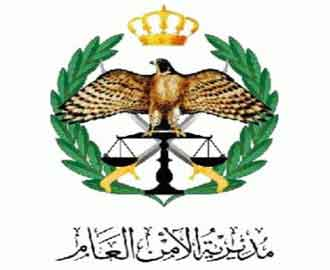 بادعائه انه تابع لجهاز امني... مواطن أردني يشرك الشرطة في محاولة سرقة سيارة!!