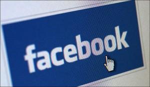 هل سيتم فرض رسوم شهرية على مستخدمي الفيسبوك؟