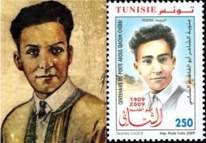 أبو القاسم الشابي: انتفض من قبره ليقود الثورات العربية