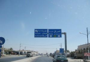 مؤشرات العداء بين عمان ودمشق إرتفعت.. إحتياطات أمنية ولوجستية للنازحين!