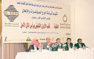 الحلايقة: 1.5 تريليون دولار خسائر العرب من الأزمة المالية