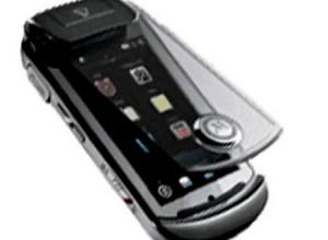 موتورولا تقدم هاتفاً ذكياً جديداً في السوق الصينية