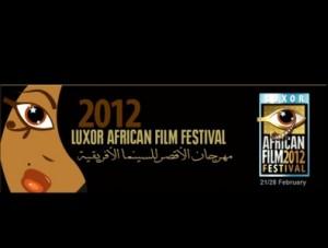 مهرجان الاقصر للسينما الافريقية يهدي دورته الأولى لروح رضوان الكاشف