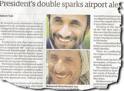 شبيه الرئيس الإيراني يثير الارتباك في مطار دمشق