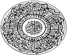 أناقة الحرف العربي في الرسم على الزجاج بالجزائر