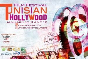 المهرجان الأول للفيلم التونسي بهوليود