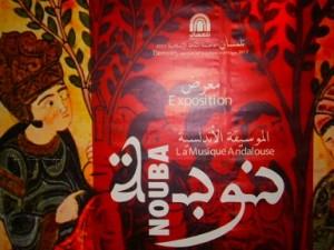 احتفالية النوبة في الجزائر: تكريم لأعمدة الموسيقى الأندلسية