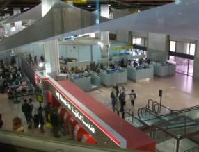 مطار الملكة علياء على قائمة أسوأ 10 مطارات في العالم ..!!