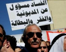 عبيدات يكشف عن إستيلاء مسؤولين على الودائع العراقية بعد سقوط صدام