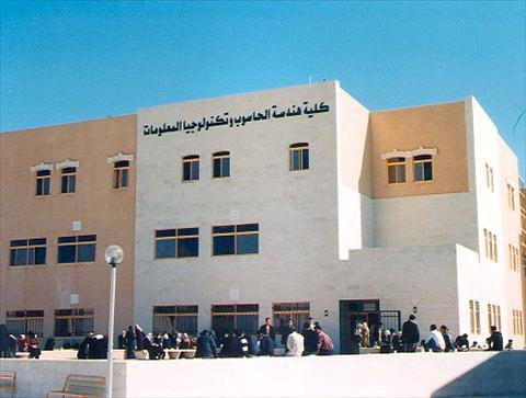 .3. أكاديميين في جامعة الحسين يقدمون استقالاتهم من مناصبهم الادارية ..