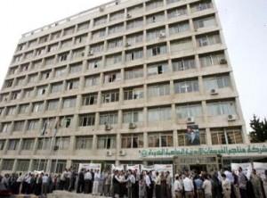 حكومة بروناي: نملك %37 من