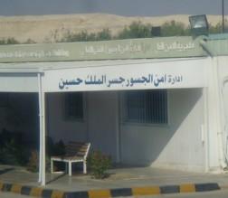 عماد يرفض طلب الأمن العودة للضفة ويعتصم في