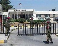 امن الدولة تحقق مع اربعة أشخاص حاولوا تنفيذ عمليات ضد اسرائيل