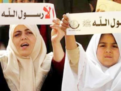 محاكمة متطرفة نمساوية وصفت النبي محمد بـ`مغتصب الأطفال`